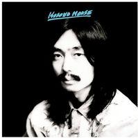Haruomi Hosono - Hosono House [Remastered]