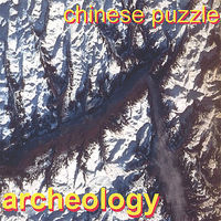 Chinese Puzzle - Archeology
