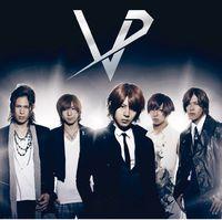 Vivid - Infinity
