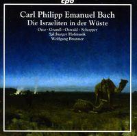 Wolfgang Brunner - Die Israeliten in Der Wuste