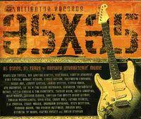 35x35 The 35th Anniversary Of Alligator Records - Alligator Records 35X35
