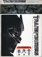 Transformers [Movie] - Transformers [Two-Disc Special Edition w/ Transforming Packaging]