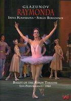 A. GLAZUNOV - Raymonda Ballet