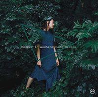 Miho Hazama - Dancer In Nowhere