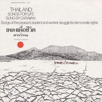 Caravan - Thailand: Songs For Life