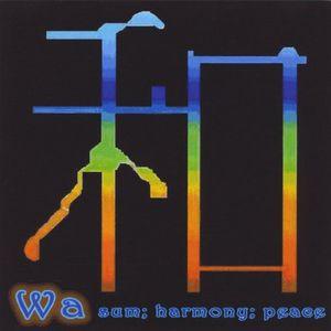 Sum Harmony Peace