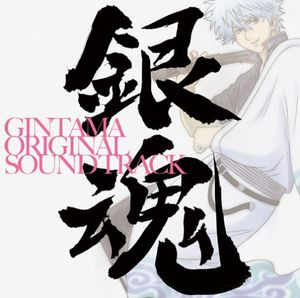 Gindama (Original Soundtrack) [Import]