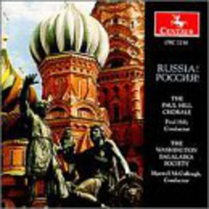 Russian Hymns Anthems Folk Songs & Choruses