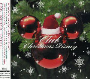 Club Disney: Dance Christmas [Import]