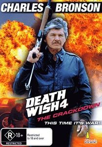 Death Wish 4 [Import]