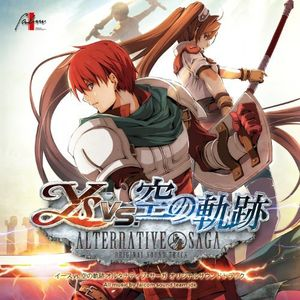 Ys Vs.Sora No Kiseki Alternatia (Original Soundtrack) [Import]