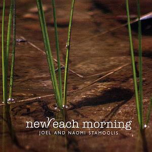 New Each Morning