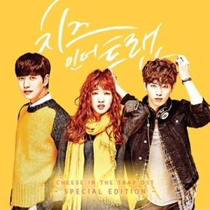 Cheese in the Trap: Special Edition (Original Soundtrack) [Import]