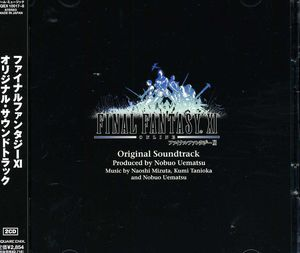 Final Fantasy Xi (Original Soundtrack) [Import]