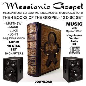 Messianic Gospel