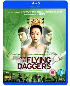 House of Flying Daggers [Import]