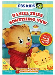Daniel Tiger's Neighborhood: Daniel Tries Something New