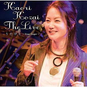 Live Utabito: Stage Singer [Import]
