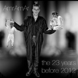 23 Years Before 2012