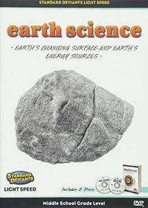 Light Speed Earth Science Module: Earths 3