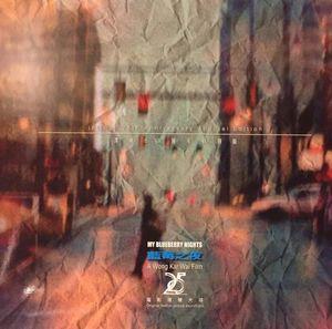 My Blueberry Nights (2007) (Original Soundtrack) [Import]