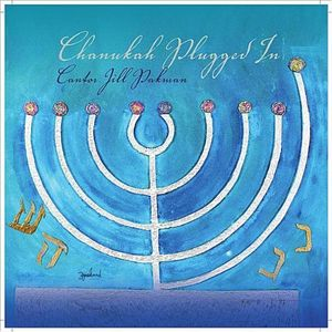 Chanukah Plugged in