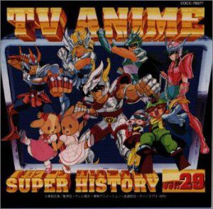 TV Anime History 29 /  Various [Import]