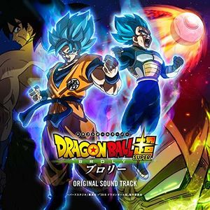 Dragon Ball Super Broly Movie (Original Soundtrack) [Import]