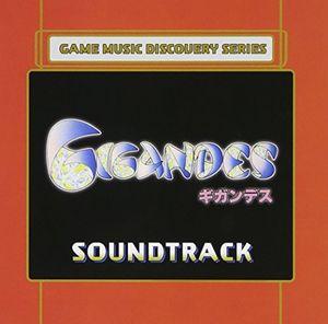 Gigandes (Original Soundtrack) [Import]