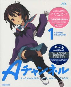 A-Channel the Animation 1 [Import]