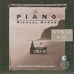 Piano [Import]