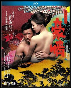 Naked Ambition [Import]