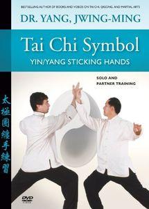Tai Chi Symbol Sticking Hands