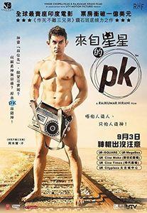PK (2014) [Import]
