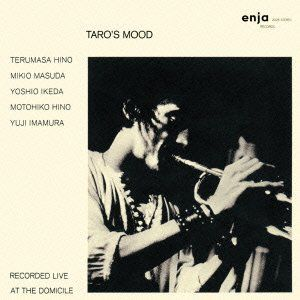 Taro's Mood [Import]