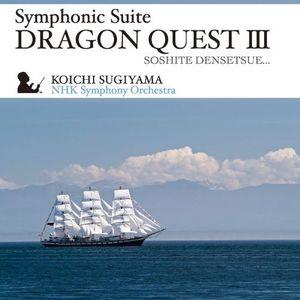 Symphonic Suite Dragon Quest Iii (Nhk Symphony Orchestra) (OriginalSoundtrack) [Import]