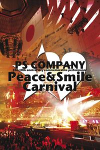 PS Company Peace & Smile Carnival [Import]