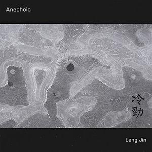 Leng Jin