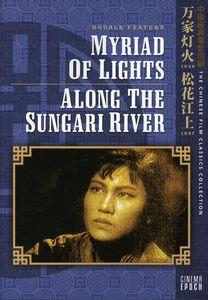 Myriad of Lights /  Along the Sungari River
