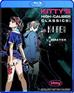 Kittys High-caliber Classics: A Kite: Uncut & Kite Liberator