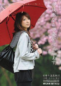 Kyo Anatano Tsuma Ga Uwaki Shimasu [Import]