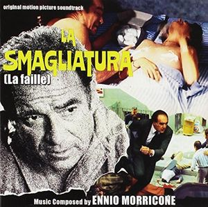 La Smagliatura (La Faille) (Original Soundtrack) [Import]