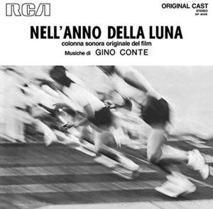 Nell'Anno della Luna (1 Vinyl + 1 CD)