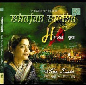 Bhajan Sudha