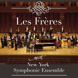 Orchestra (Original Soundtrack) [Import]
