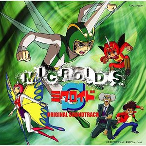 Microids (Original Soundtrack) [Import]