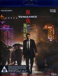 Vengeance (2009) [Import]