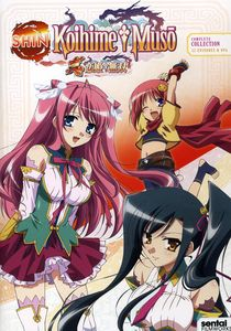 Shin Koihime Muso Complete Collection