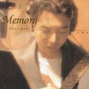 Memory [Import]