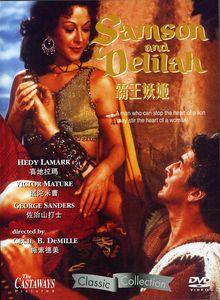 Samson and Delilah [Import]